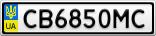 Номерной знак - CB6850MC