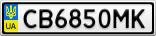 Номерной знак - CB6850MK