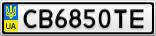 Номерной знак - CB6850TE