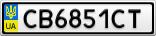 Номерной знак - CB6851CT