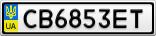 Номерной знак - CB6853ET