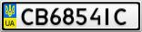 Номерной знак - CB6854IC