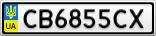 Номерной знак - CB6855CX