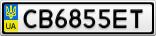 Номерной знак - CB6855ET