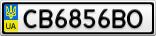 Номерной знак - CB6856BO