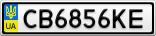 Номерной знак - CB6856KE