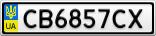 Номерной знак - CB6857CX