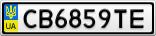 Номерной знак - CB6859TE