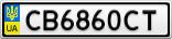 Номерной знак - CB6860CT