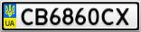 Номерной знак - CB6860CX
