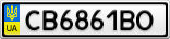 Номерной знак - CB6861BO