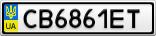 Номерной знак - CB6861ET