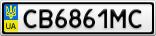 Номерной знак - CB6861MC