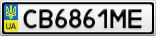 Номерной знак - CB6861ME