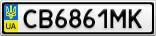 Номерной знак - CB6861MK