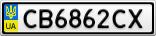 Номерной знак - CB6862CX