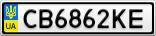 Номерной знак - CB6862KE