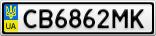 Номерной знак - CB6862MK