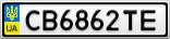 Номерной знак - CB6862TE