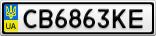 Номерной знак - CB6863KE