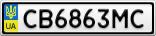 Номерной знак - CB6863MC