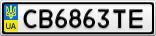 Номерной знак - CB6863TE