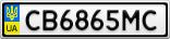 Номерной знак - CB6865MC