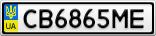 Номерной знак - CB6865ME