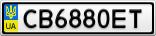 Номерной знак - CB6880ET