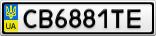 Номерной знак - CB6881TE