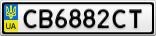 Номерной знак - CB6882CT