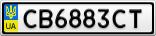 Номерной знак - CB6883CT