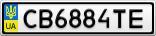 Номерной знак - CB6884TE