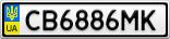 Номерной знак - CB6886MK