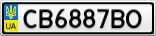 Номерной знак - CB6887BO