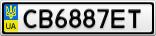Номерной знак - CB6887ET