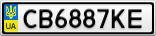 Номерной знак - CB6887KE
