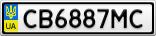 Номерной знак - CB6887MC