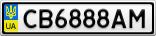 Номерной знак - CB6888AM