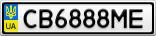 Номерной знак - CB6888ME