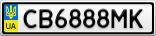 Номерной знак - CB6888MK