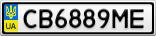 Номерной знак - CB6889ME