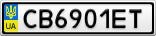Номерной знак - CB6901ET