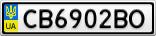 Номерной знак - CB6902BO