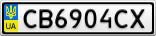 Номерной знак - CB6904CX