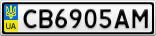 Номерной знак - CB6905AM