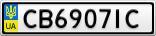 Номерной знак - CB6907IC