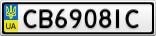 Номерной знак - CB6908IC