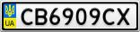 Номерной знак - CB6909CX