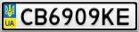 Номерной знак - CB6909KE